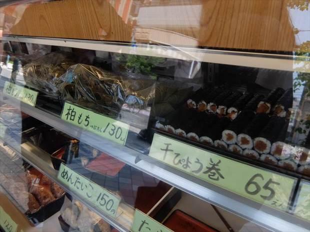 DSCF0046_R.JPG