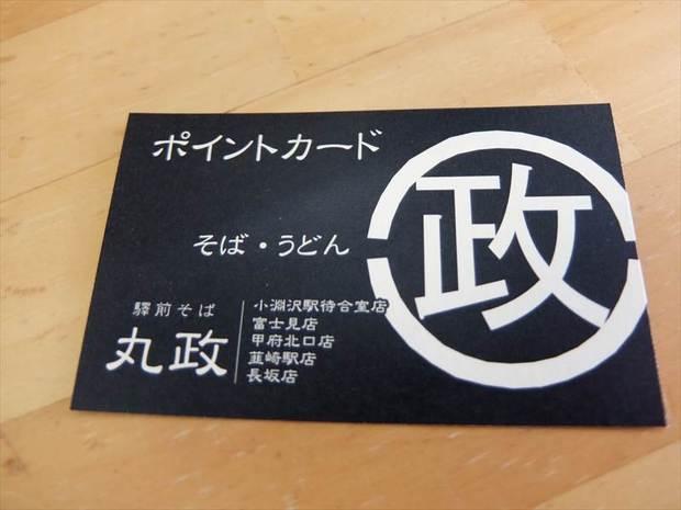 DSCF0179_R.JPG