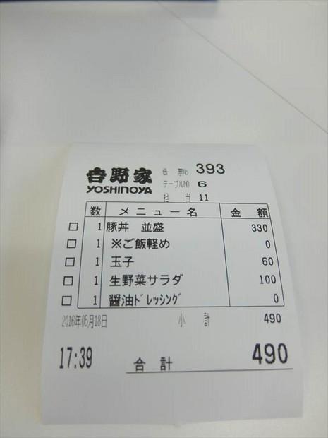 DSCF0490_R.JPG