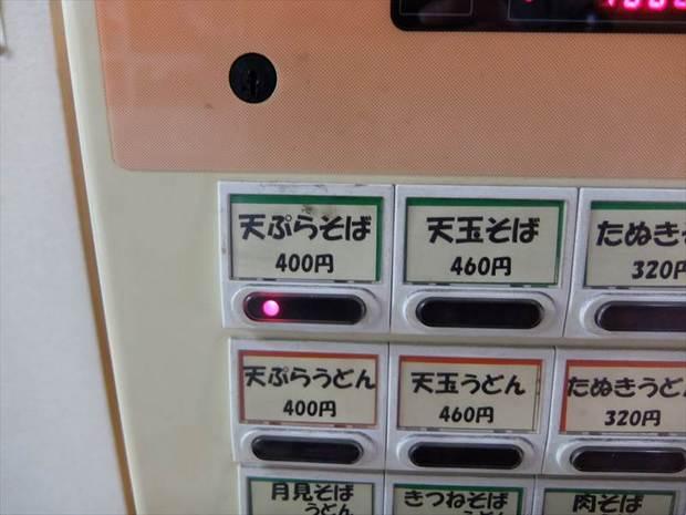 DSCF0662_R.JPG