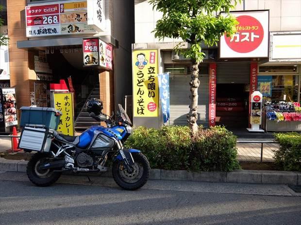 DSCF0864_R.JPG