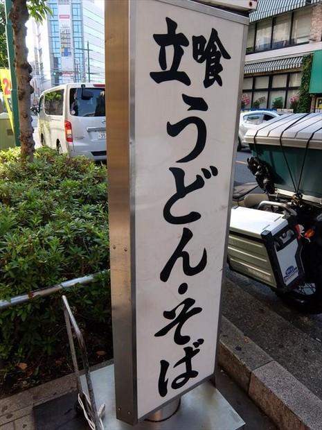 DSCF0871_R.JPG