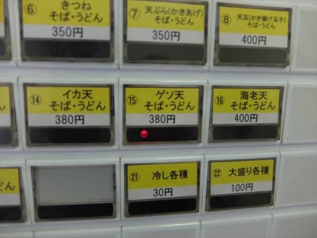 DSCF0873_R.JPG