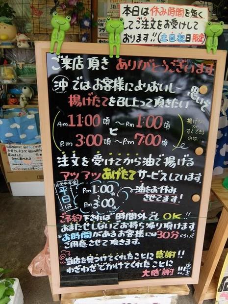 DSCF1079_R.JPG