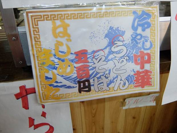 DSCF1146_R.JPG