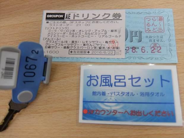 DSCF1183_R.JPG