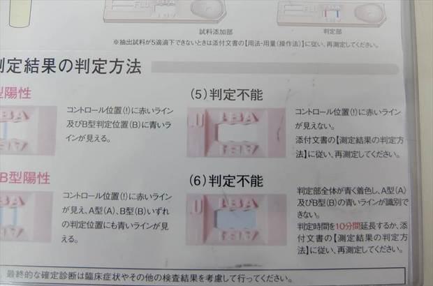 DSCF1780_R.JPG