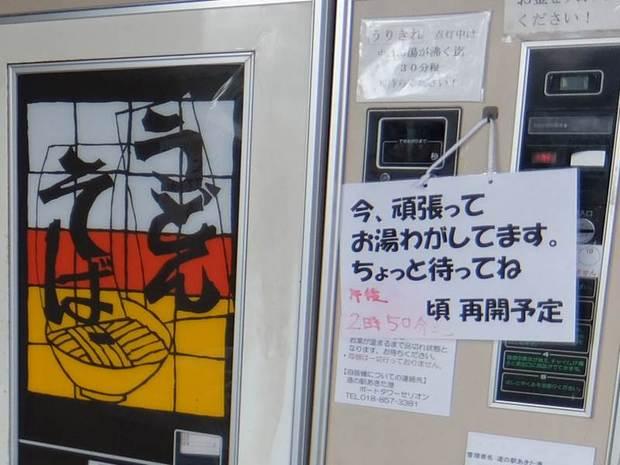 DSCF1789_R.JPG