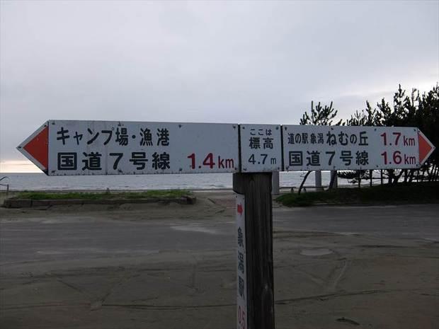DSCF1851_R.JPG