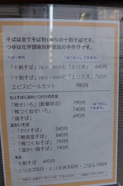 DSCF2286_R.JPG