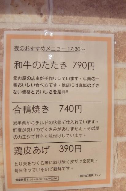 DSCF2291_R.JPG
