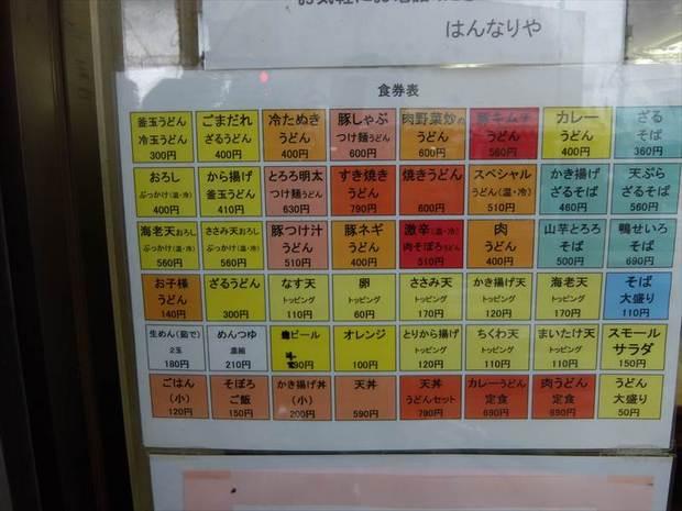 DSCF2681_R.JPG