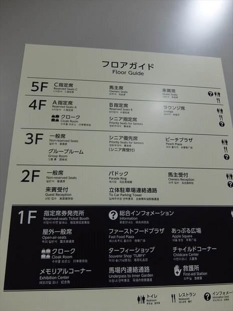 DSCF2783_R.JPG
