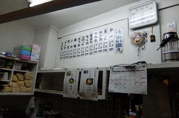 DSCF3084_R.JPG