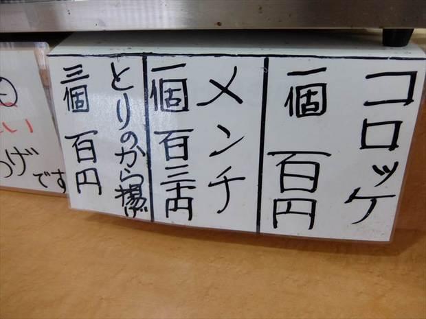 DSCF3300_R.JPG