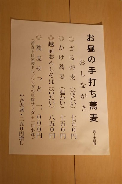 DSCF3496_R.JPG
