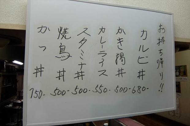 DSCF3688_R.JPG