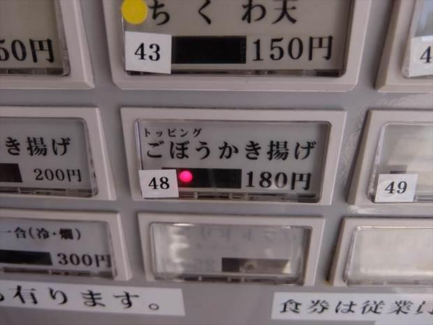 DSCF3798_R.JPG