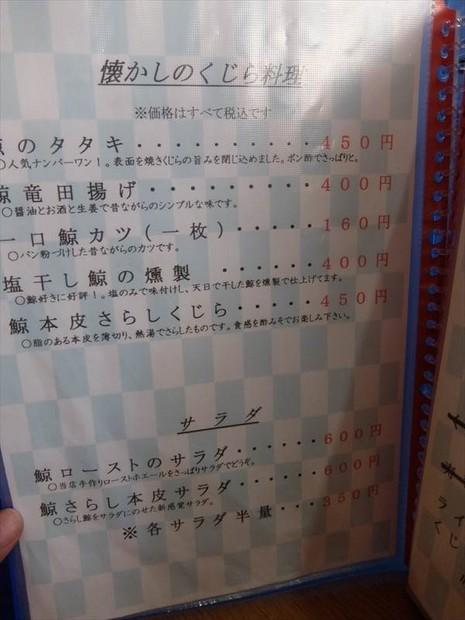 DSCF3846_R.JPG