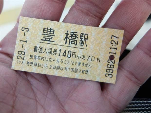 DSCF4289_R.JPG