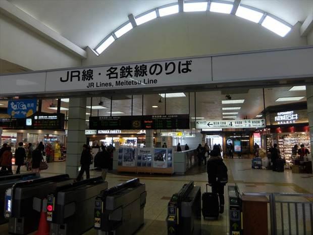 DSCF4304_R.JPG