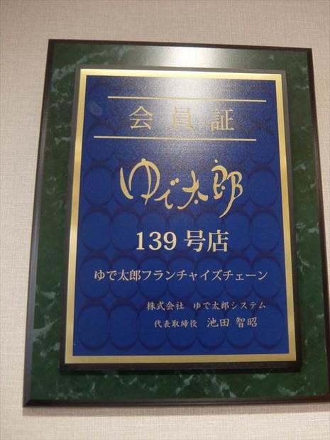 DSCF4463_R.JPG