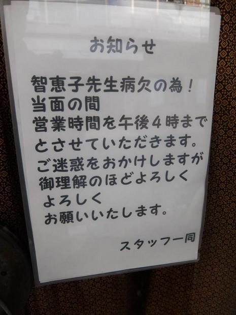 DSCF4590_R.JPG