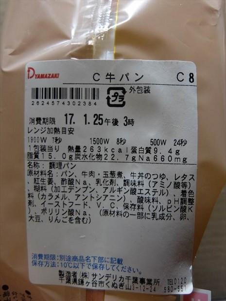 DSCF4661_R.JPG