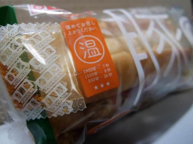 DSCF4667_R.JPG