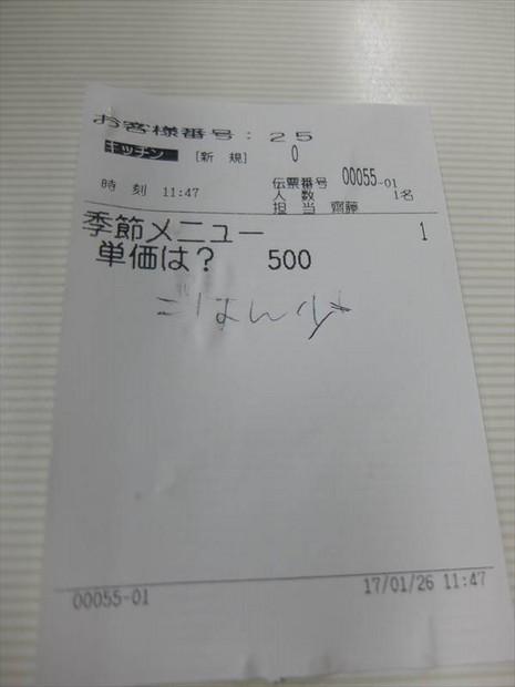 DSCF4684_R.JPG