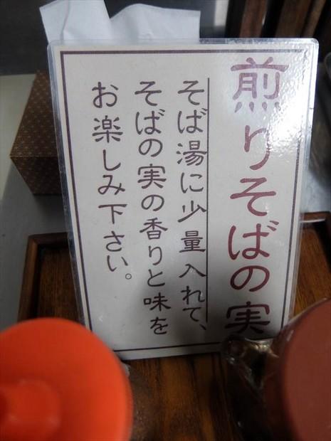 DSCF4695_R.JPG