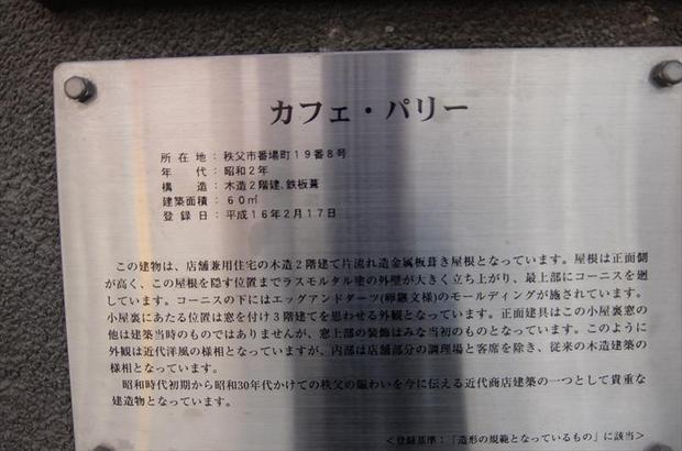 DSCF4727_R.JPG