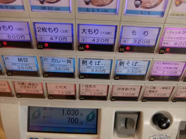 DSCF4733_R.JPG