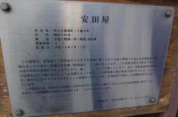 DSCF4758_R.JPG