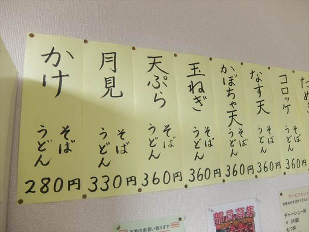DSCF5072_R.JPG