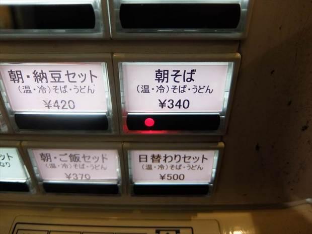 DSCF5125_R.JPG