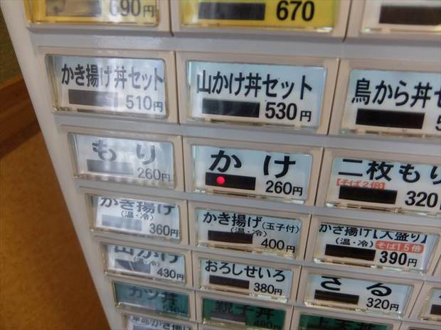 DSCF5155_R.JPG