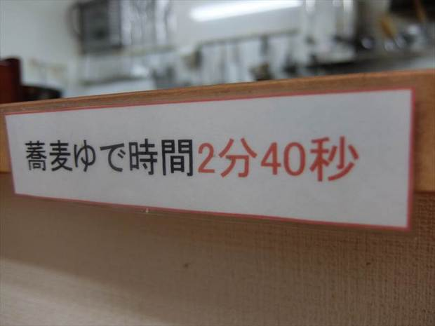 DSCF5306_R.JPG