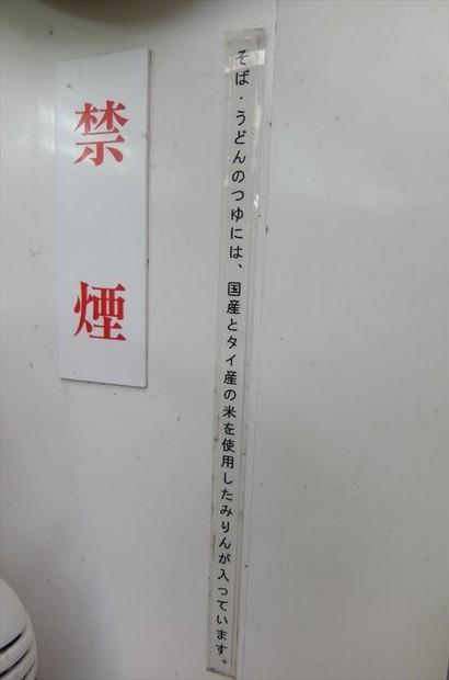 DSCF5386_R.JPG