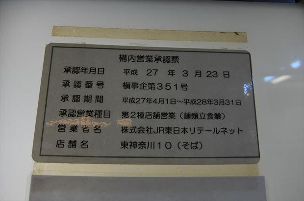 DSCF5392_R.JPG