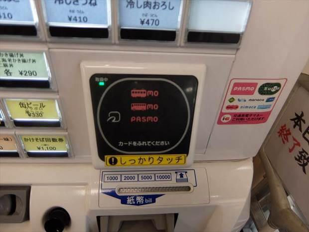 DSCF5400_R.jpg