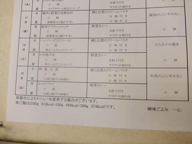 DSCF5773_R.jpg