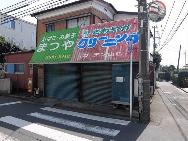DSCF5900_R.jpg