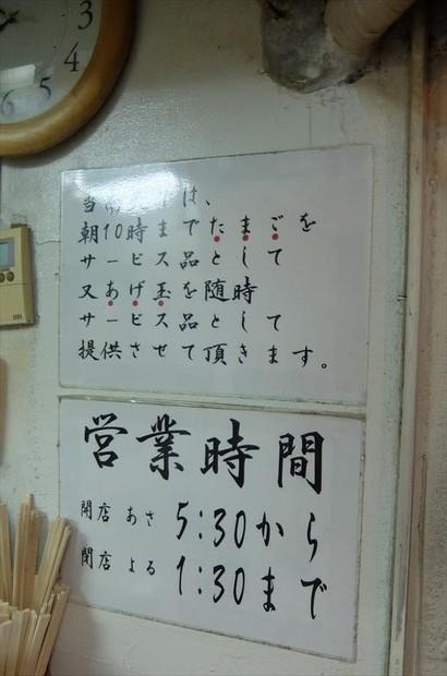 DSCF6027_R.JPG