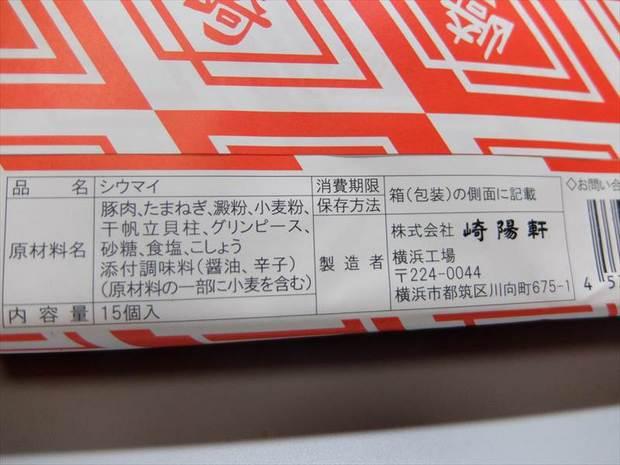 DSCF6031_R.jpg