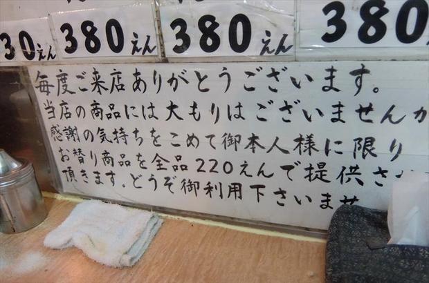 DSCF6040_R.JPG