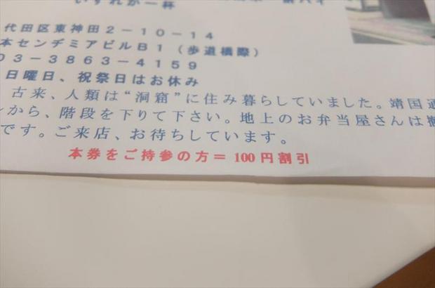 DSCF6123_R.JPG