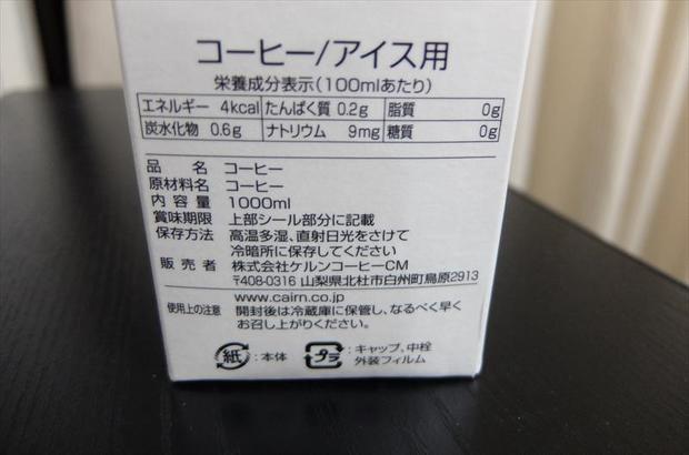 DSCF6166_R.JPG
