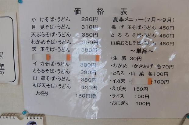 DSCF6435_R.JPG