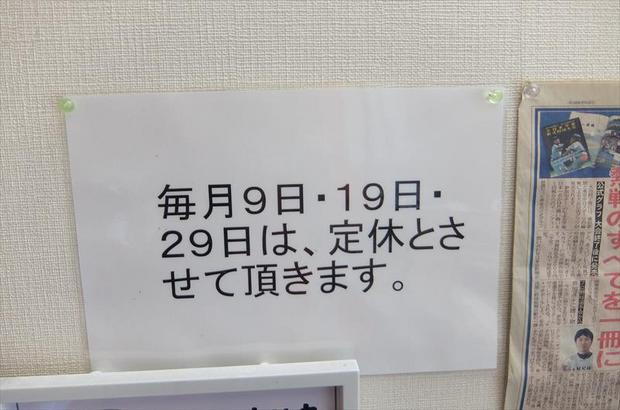 DSCF6436_R.JPG